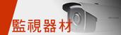 button-1-04.jpg