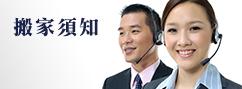 美好和運banner_13.png
