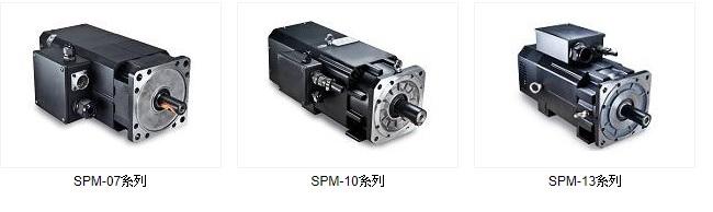 SPM伺服.jpg