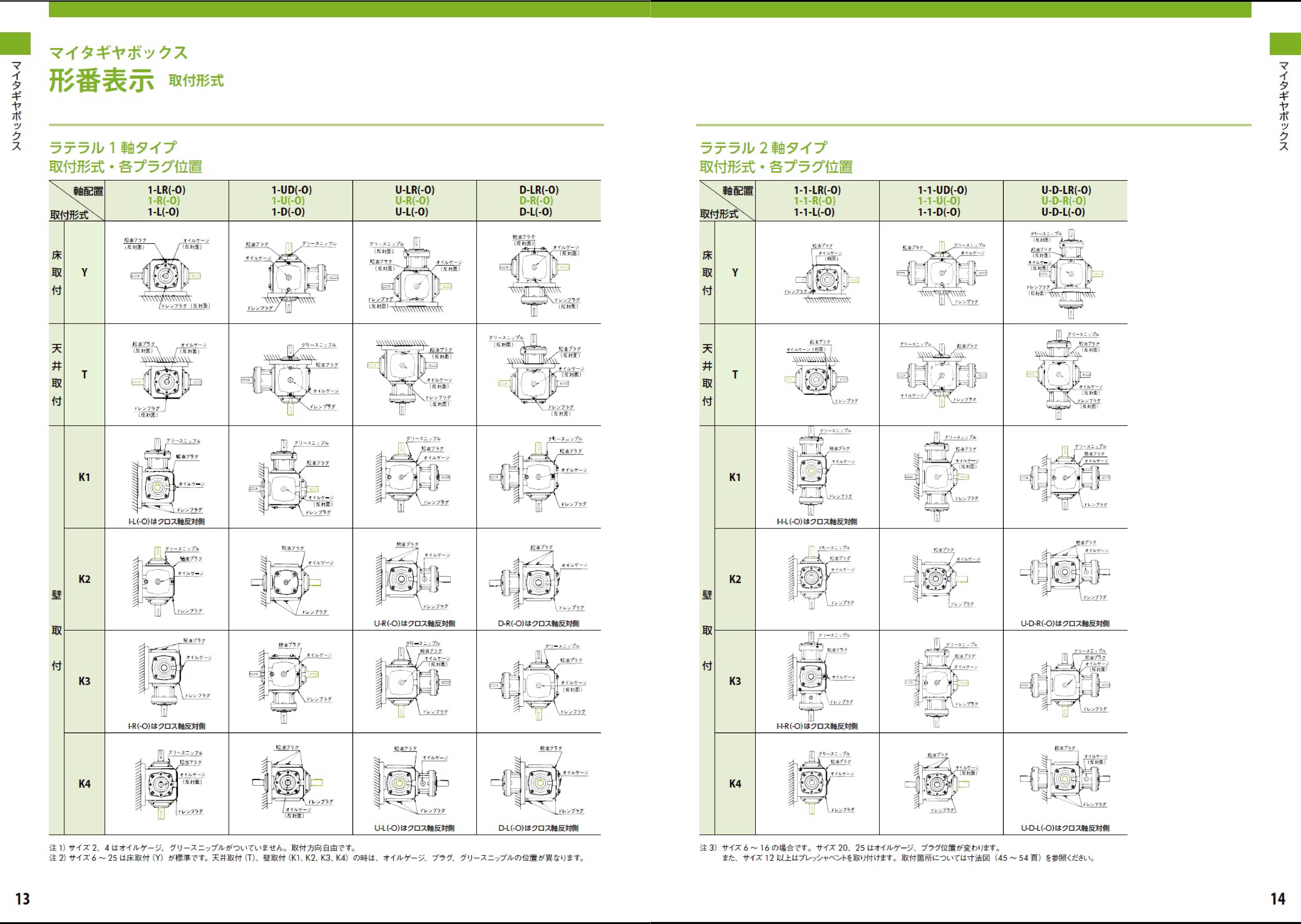 ED規格合頁_2.jpg