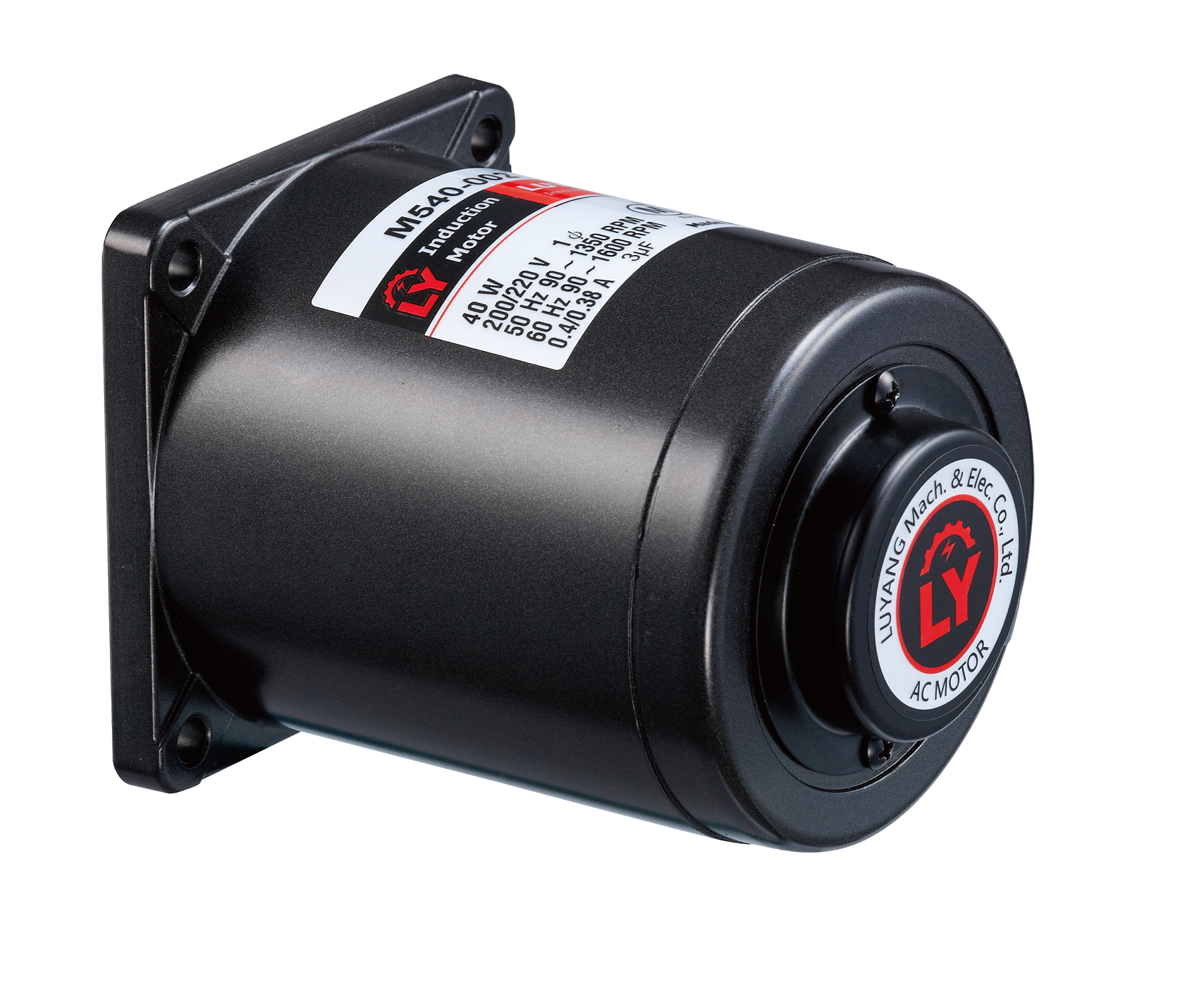 Speed Variable Motor.png