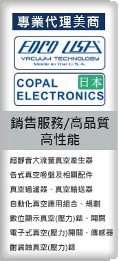 太鼎網頁修正資料-1.png