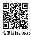 16TNC00067 亞南企業社.jpg
