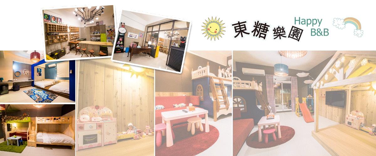 0362東糖樂園.jpg