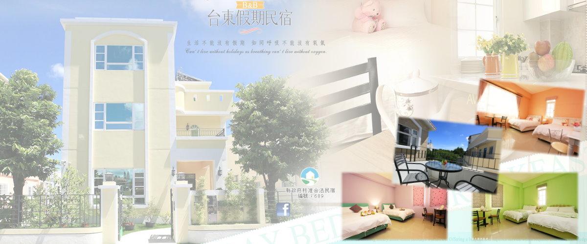 0367台東假期.jpg