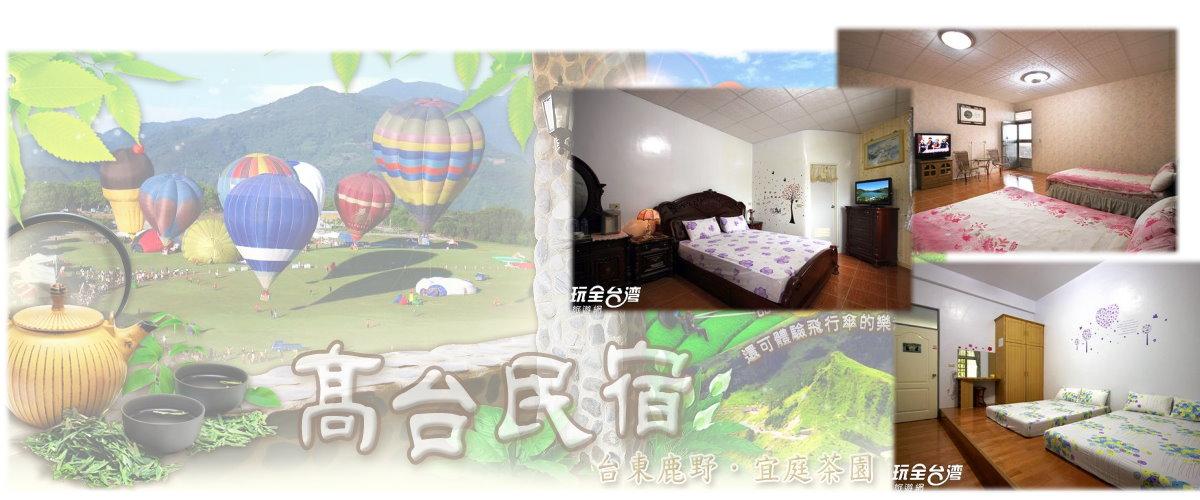 0179鹿野高台.jpg