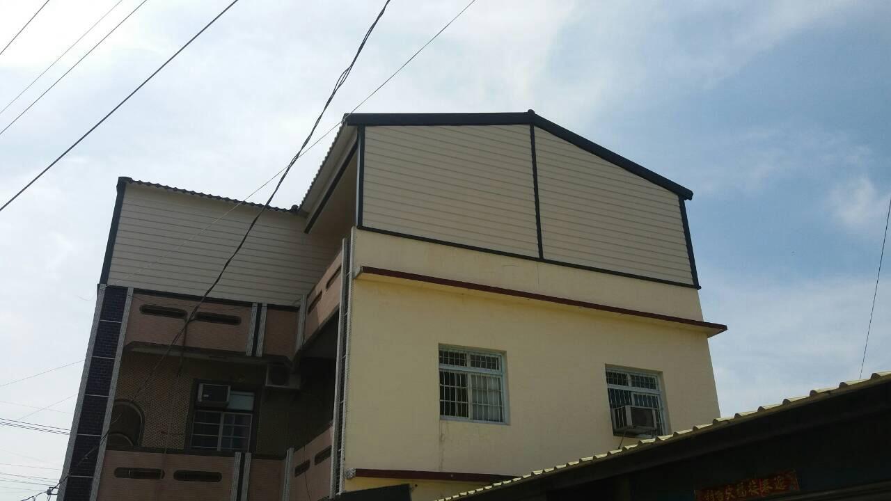 屋頂油漆.JPG