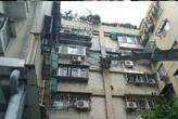 台北民權東路外牆.jpg