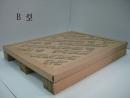 B型紙棧板