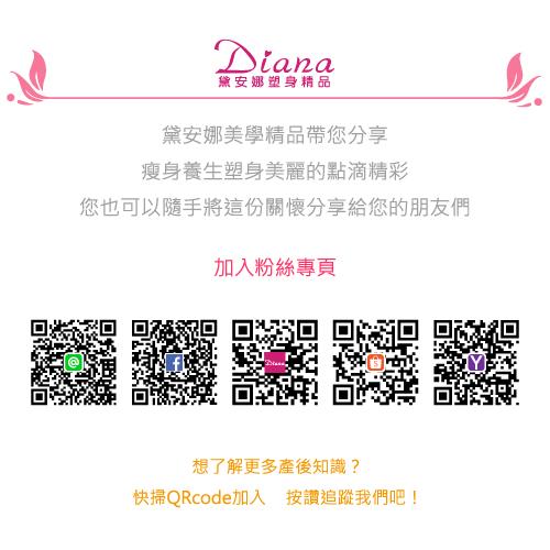 黛安娜塑身精品QR分享訊息-500.jpg