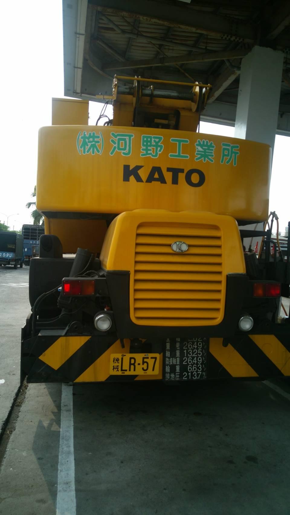 1999年份KATO,KR_25O,v2 -3.jpg