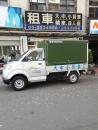 鈴木super carry 1600cc 貨車