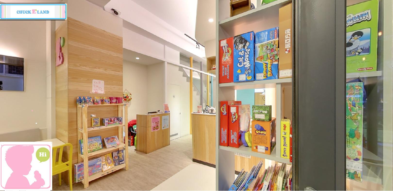 一樓桌遊圖書區.png