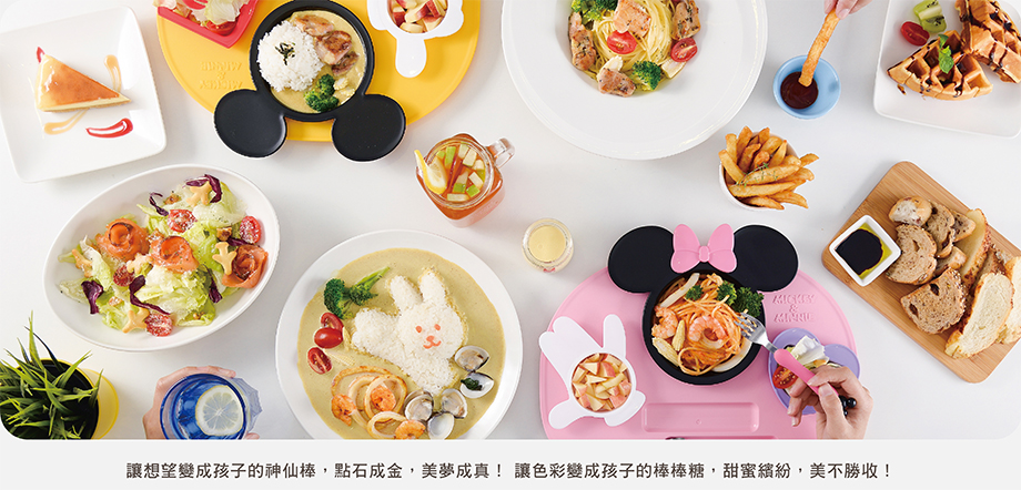 忍者兔Cafe親子餐廳