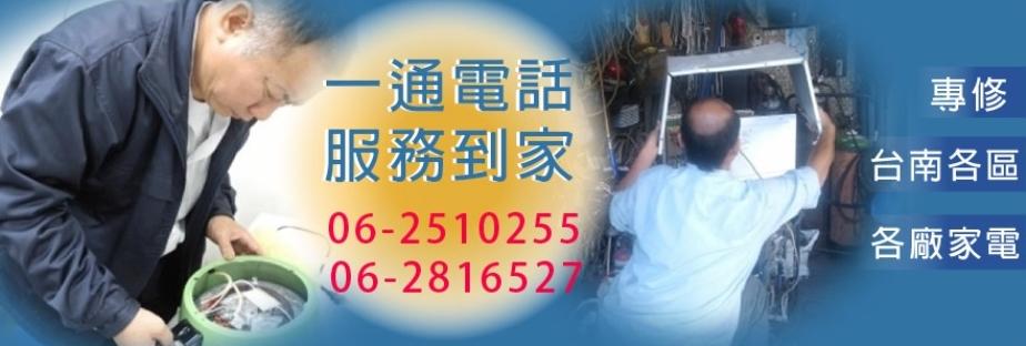 欣昌Banner2.jpg