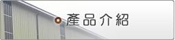祥漢main_08.png