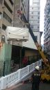 銀行中央空調系統主機汰換-新主機吊掛中