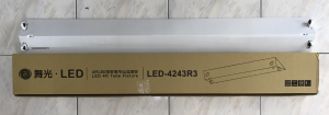 舞光 LED T8 4呎 山型/雙管