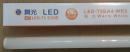 舞光 LED T5 層板燈/3.4呎