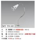 LED 3W 櫥櫃投射燈