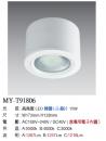 LED 15W 桶燈