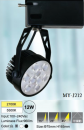 LED 歐司朗 12W 軌道燈