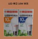 東亞 LED 10W 球泡燈
