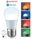 舞光 LED 3W 彩色球泡燈