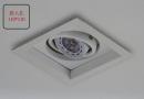MR 細邊框盒燈/1燈白