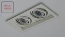 MR 細邊框盒燈/2燈白