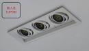 MR 細邊框盒燈/3燈白