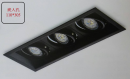 MR 細邊框盒燈/3燈黑