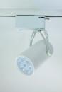 LED MR16 10W 模組軌道燈