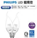 PH LED E14 4.5W 蠟燭燈