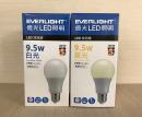 億光 LED 9.5W 球泡燈