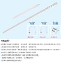 東亞 LED T5 層板燈/3.4呎