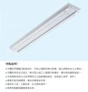 東亞 LED T8 4呎*2 山型燈