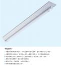 東亞 LED T8 4呎*1 山型燈