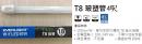 億光 LED T8 4呎 玻璃燈管