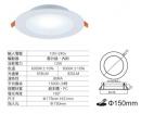 舞光 LED 15CM 12W 崁燈