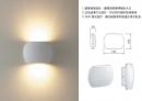 舞光 LED 7W 貝型壁燈