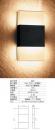 舞光 LED 10W 金磚壁燈