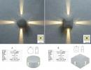 舞光 LED 5W 光芒壁燈