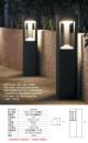 舞光 50CM LED 7W 草皮燈