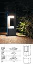 舞光 LED 7W 草皮燈