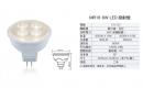 舞光 LED MR16 6W 杯燈