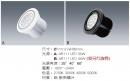 LED AR 35W NICHIA光源