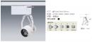 LED MR 模組軌道燈具