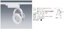 LED 24W 軌道燈
