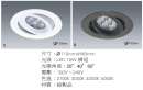 LED 9.5CM 10W 崁燈